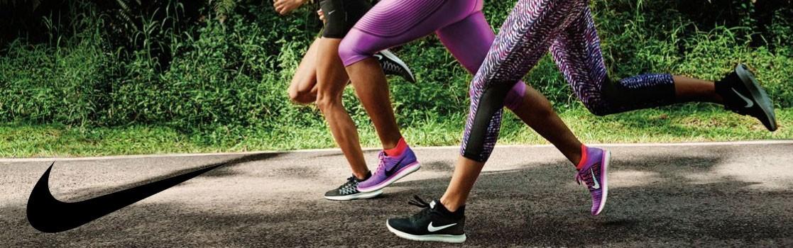 NikeSP16