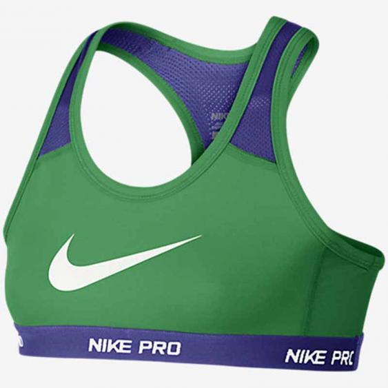Nike Pro Hypercool Bra Spring Leaf / Deep Night 641644-342 (Youth)