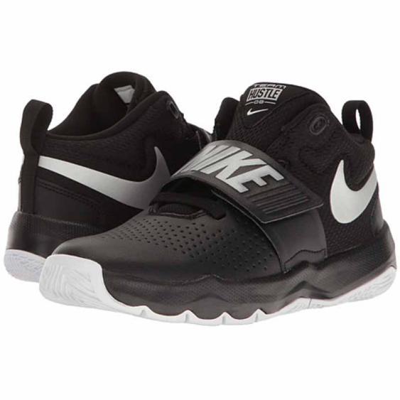 Nike Team Hustle D 8 Black / Silver 881942-001 (Kids)