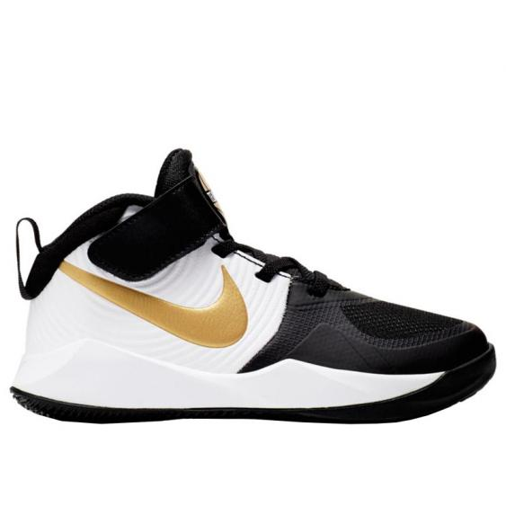 Nike Team Hustle D 9 Black/ Metallic Gold/ White AQ4225-004 (Kids)